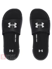 Under Armour 1287318-001