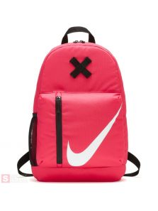 Nike Elemental Backpack BA5405-622