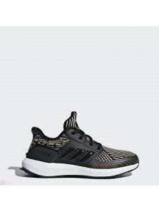 adidas RAPIDA RUN KNIT C CQ0158
