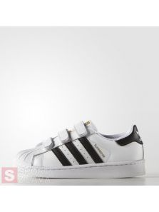 adidas SUPERSTAR FOUND B26070