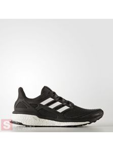 adidas energy boost m CG3359
